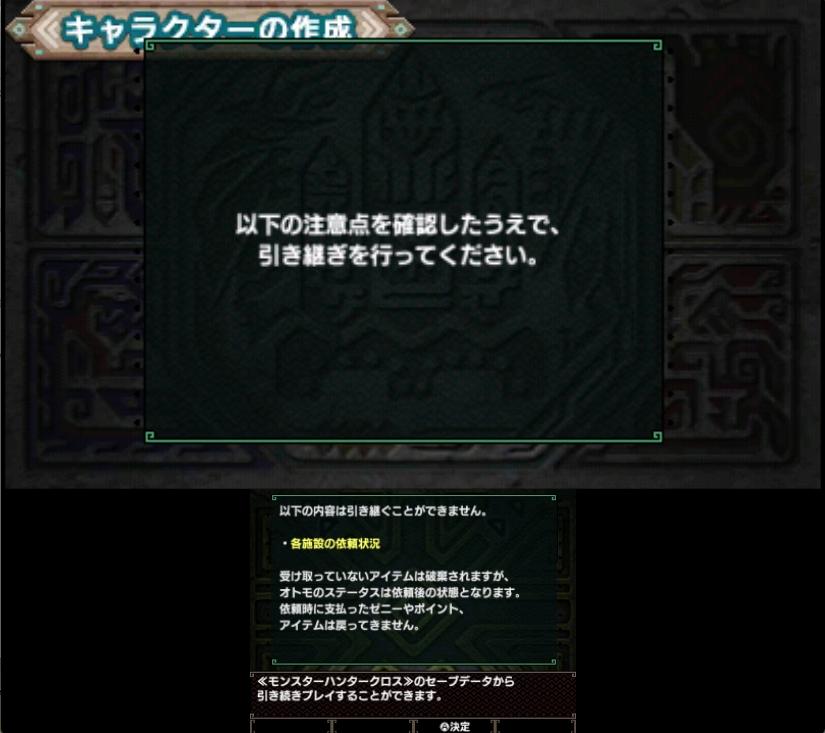 f:id:haranomachi:20170318203555p:plain