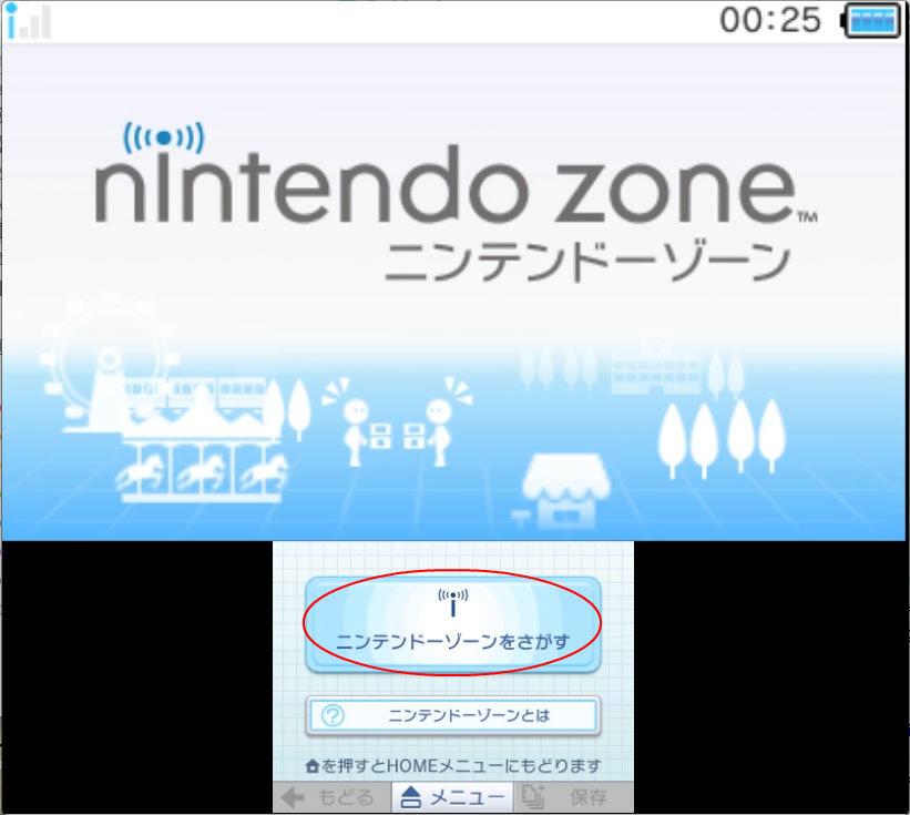 f:id:haranomachi:20170327012845j:plain