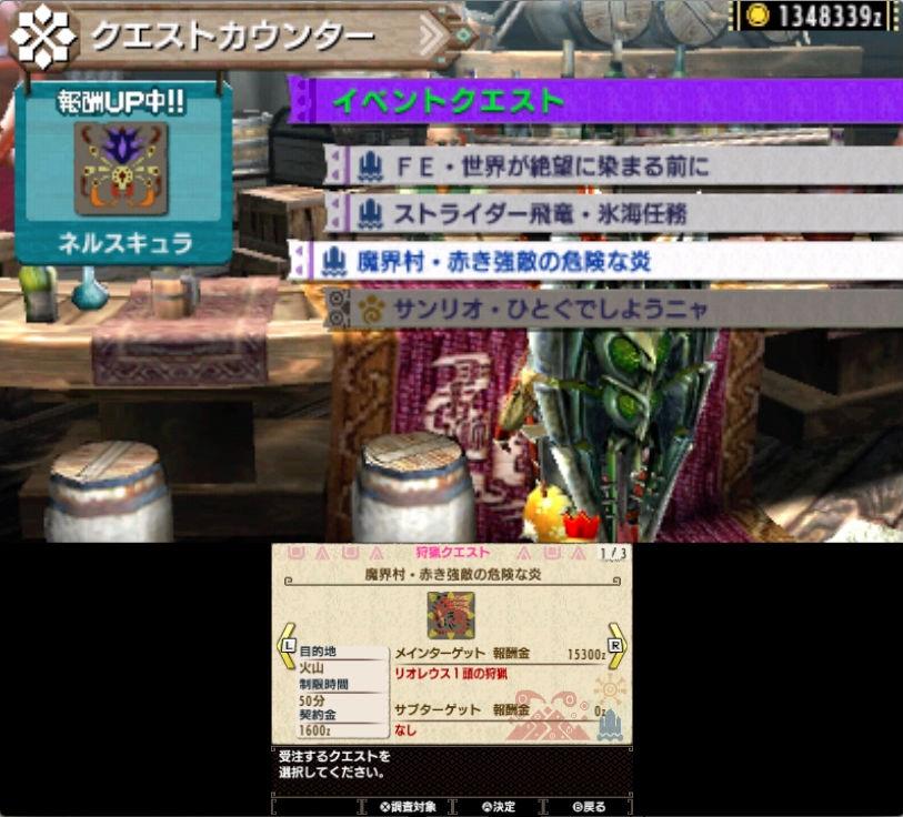 f:id:haranomachi:20170327012914j:plain