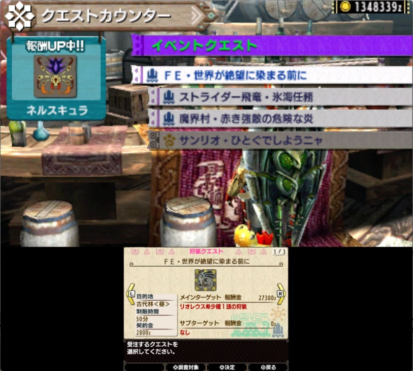 f:id:haranomachi:20170327012935j:plain