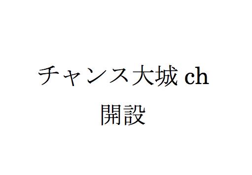 f:id:haranomachi:20170419012004p:plain