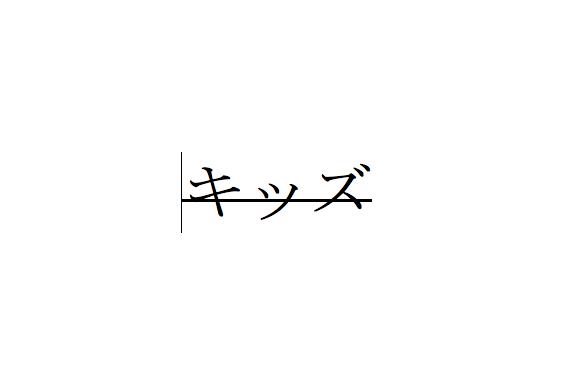 f:id:haranomachi:20170528192243p:plain