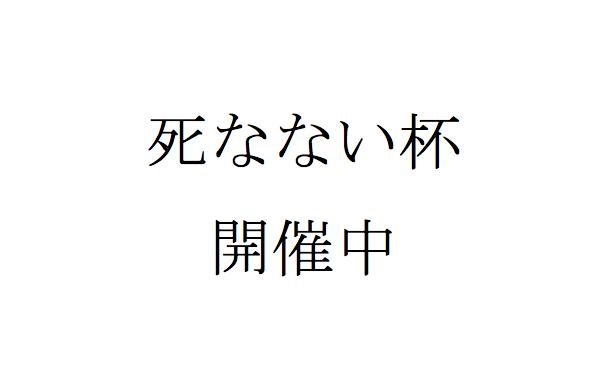 f:id:haranomachi:20170610141037p:plain
