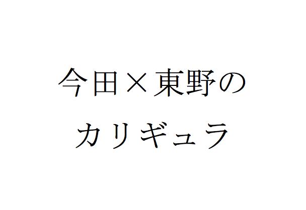 f:id:haranomachi:20170612212500p:plain