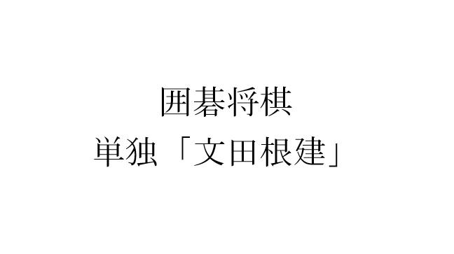 f:id:haranomachi:20170709174240p:plain