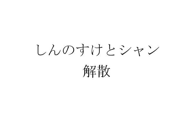 f:id:haranomachi:20170709192621p:plain