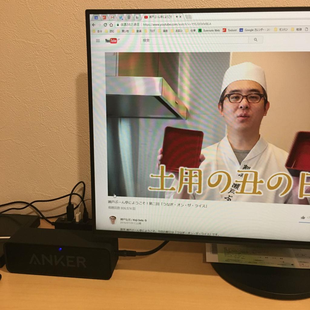 f:id:haranomachi:20170715210220j:plain