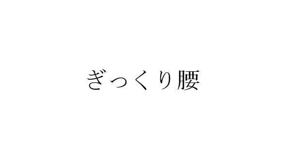 f:id:haranomachi:20170716154110p:plain