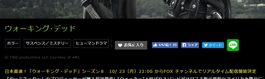 f:id:haranomachi:20170721235441p:plain