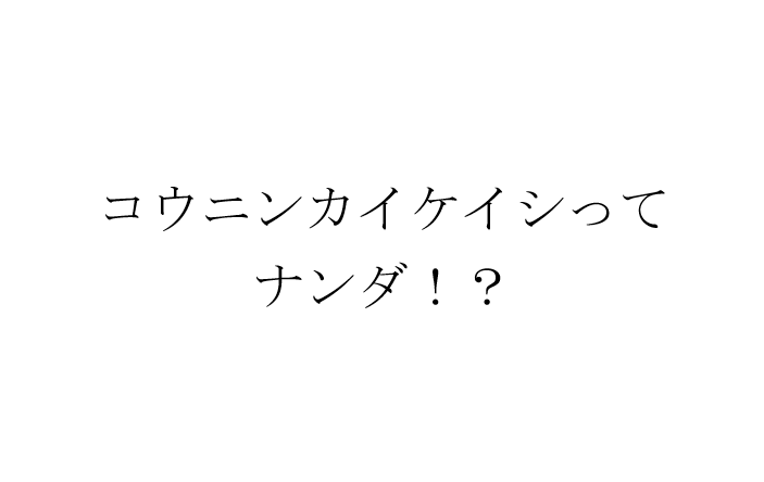 f:id:haranomachi:20170723194226p:plain
