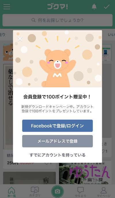 f:id:haranomachi:20170812204733j:plain