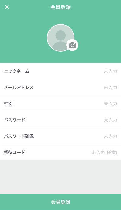 f:id:haranomachi:20170812204806j:plain