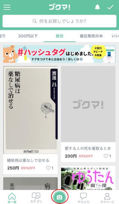 f:id:haranomachi:20170812204903j:plain