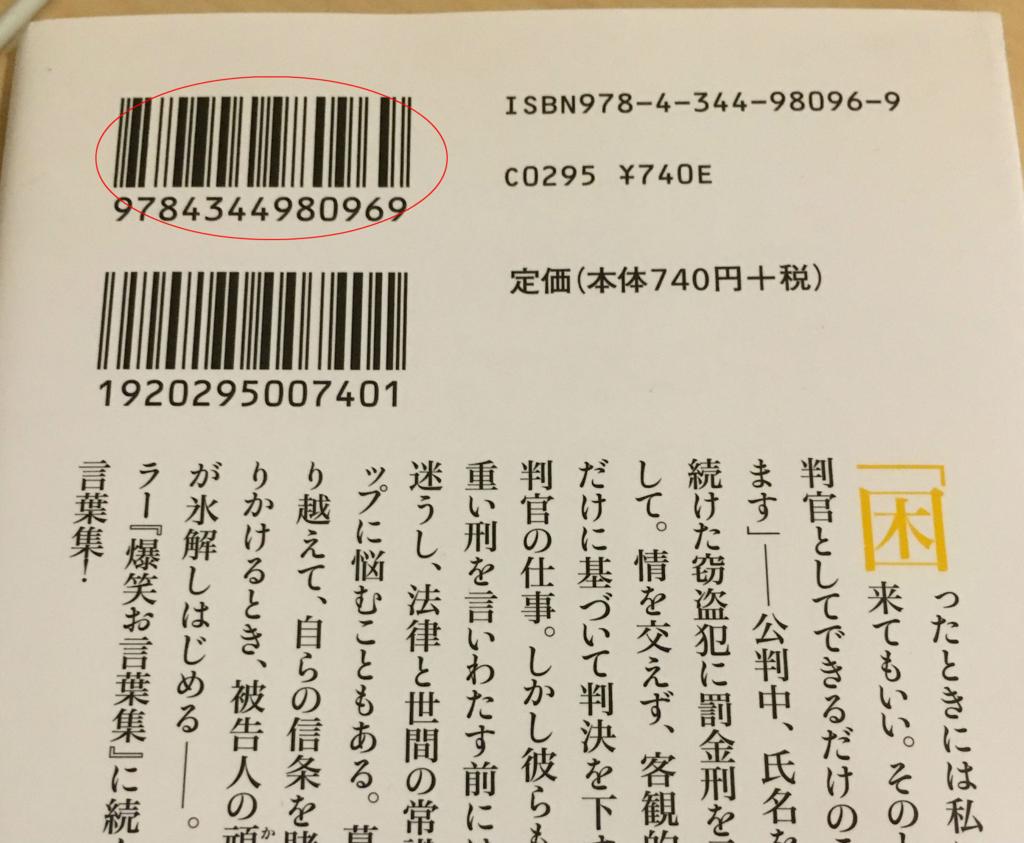 f:id:haranomachi:20170812205005j:plain