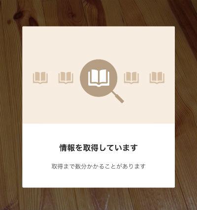 f:id:haranomachi:20170812205051j:plain