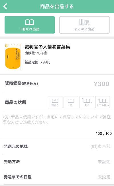 f:id:haranomachi:20170812205137j:plain