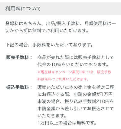 f:id:haranomachi:20170812205321j:plain