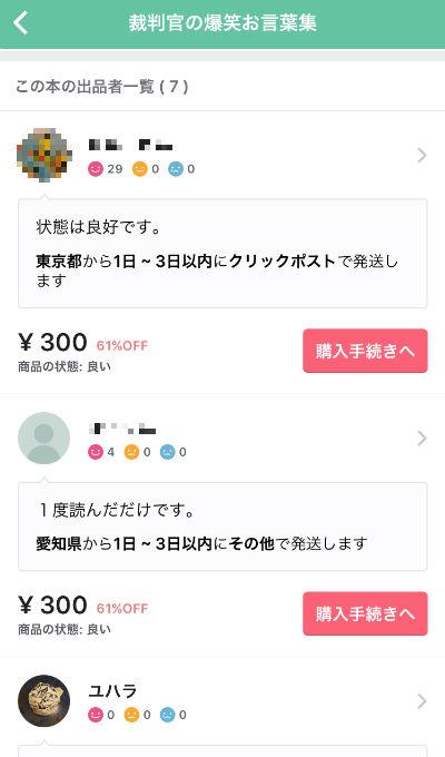 f:id:haranomachi:20170812205708j:plain