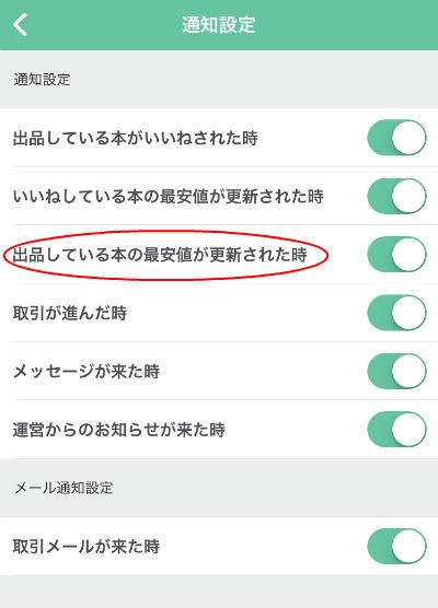 f:id:haranomachi:20170812205752j:plain