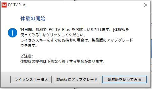 f:id:haranomachi:20170820173916j:plain