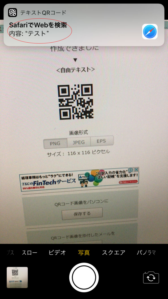 f:id:haranomachi:20170926220111j:plain