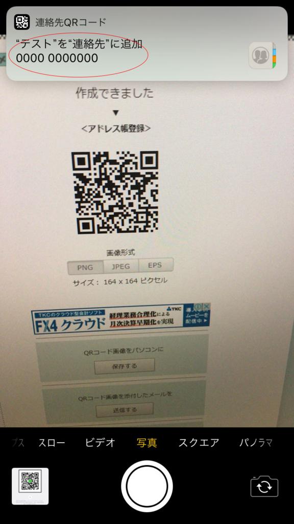 f:id:haranomachi:20170926220155j:plain
