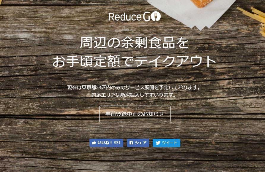 f:id:haranomachi:20170929004439j:plain