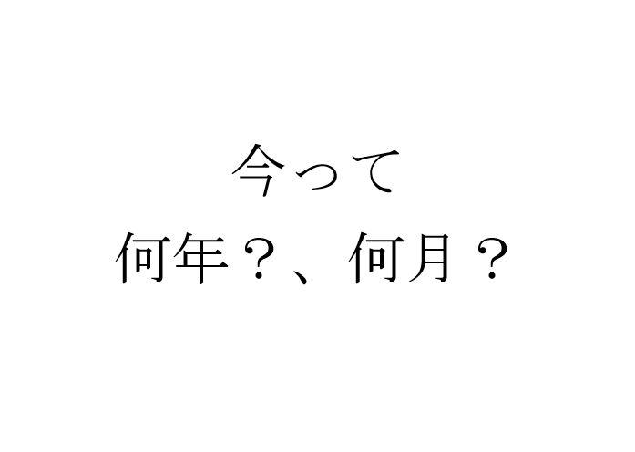 f:id:haranomachi:20170930125050j:plain
