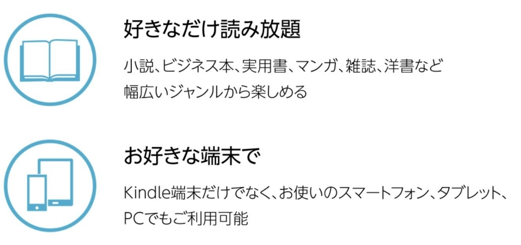 f:id:haranomachi:20171005180431j:plain
