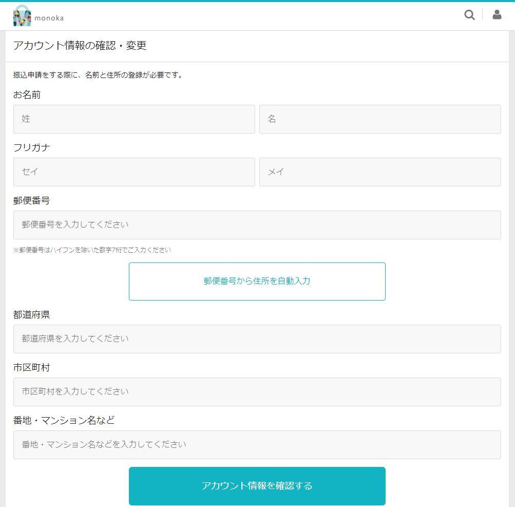 f:id:haranomachi:20171014160109j:plain