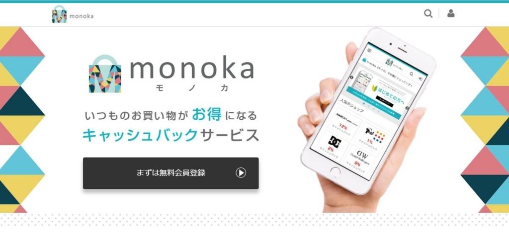 f:id:haranomachi:20171014161920j:plain