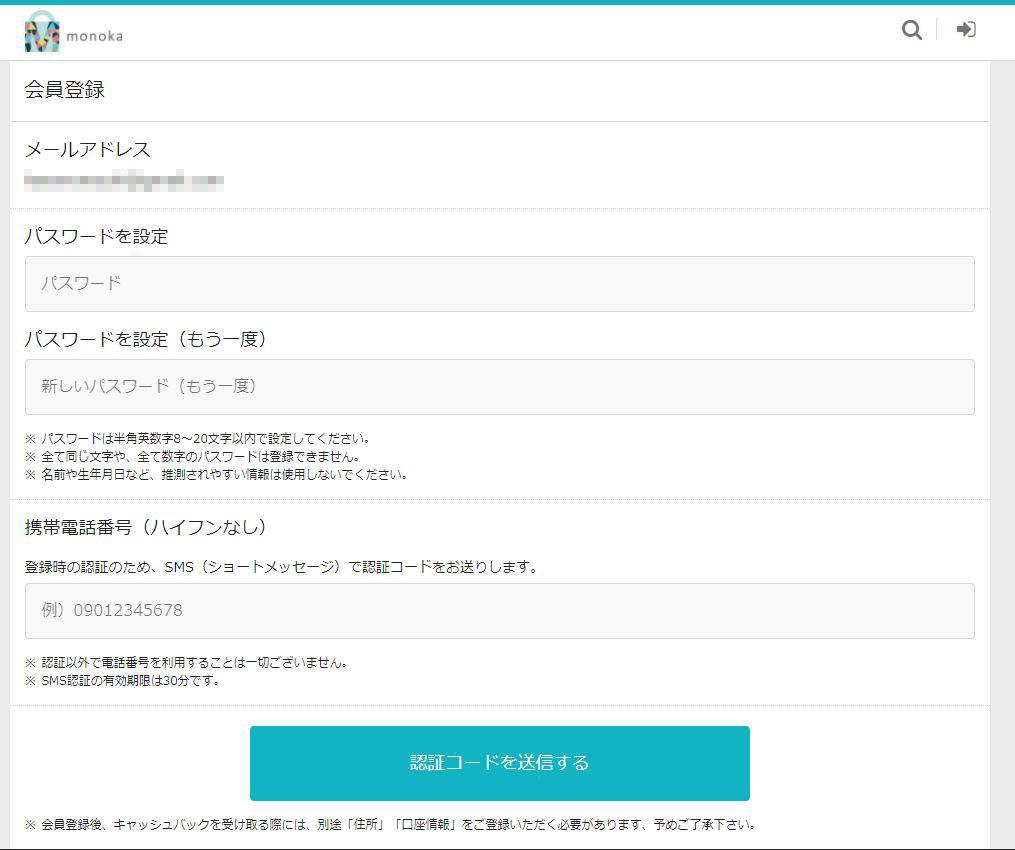 f:id:haranomachi:20171014181651j:plain