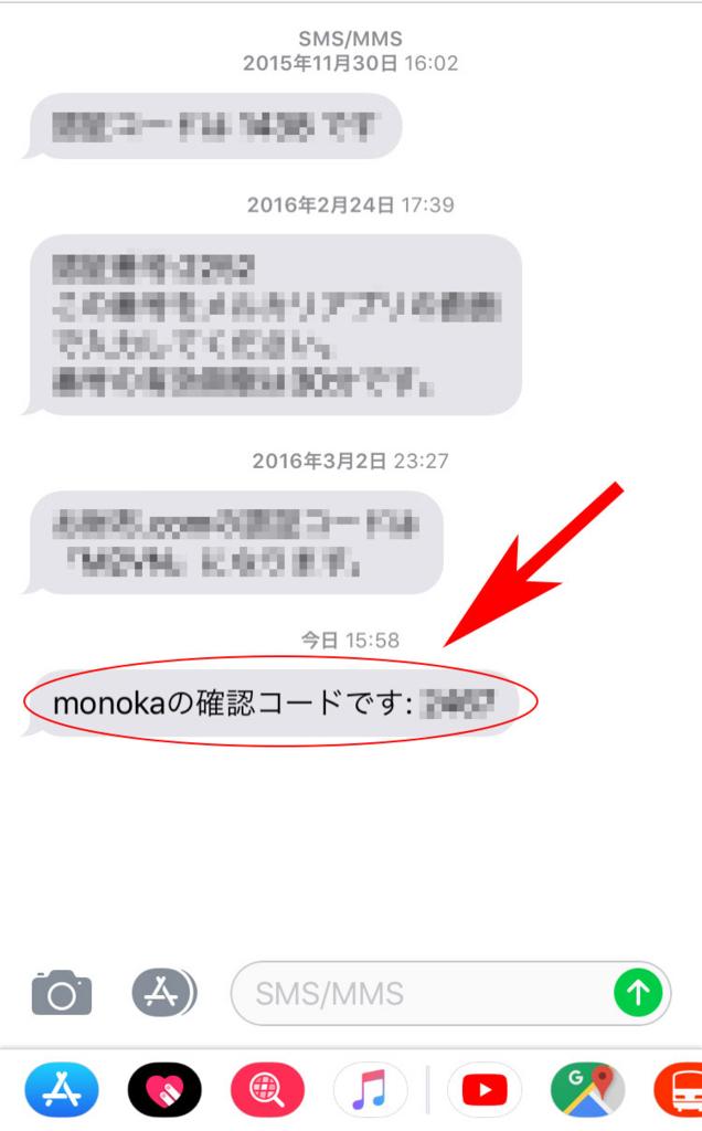 f:id:haranomachi:20171014181848j:plain