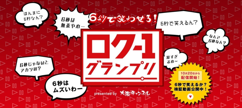 f:id:haranomachi:20171017111216j:plain