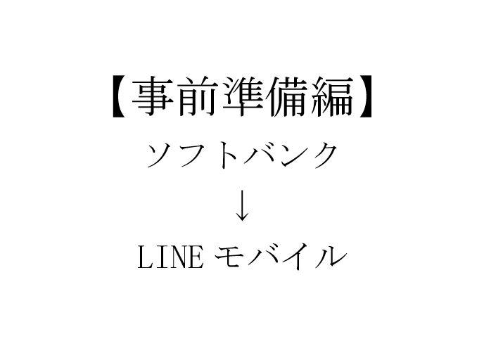 f:id:haranomachi:20171022013731j:plain