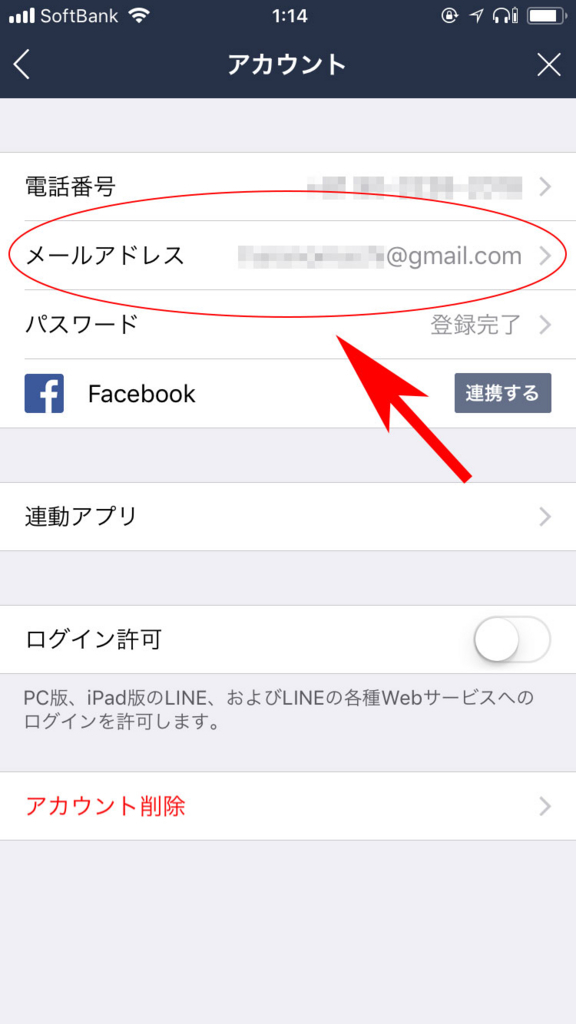f:id:haranomachi:20171022020027j:plain