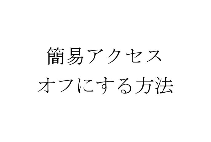 f:id:haranomachi:20171101185947j:plain