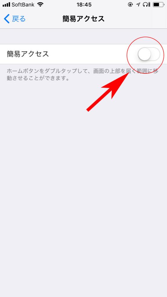 f:id:haranomachi:20171101192231j:plain