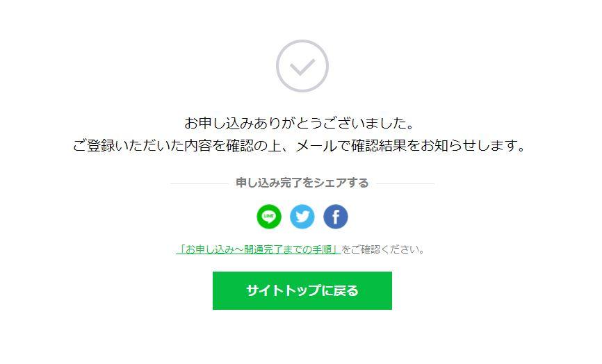 f:id:haranomachi:20171111093736j:plain