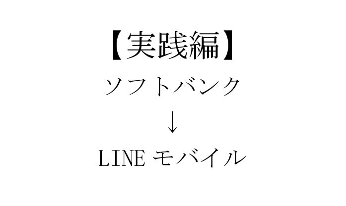 f:id:haranomachi:20171112173653j:plain