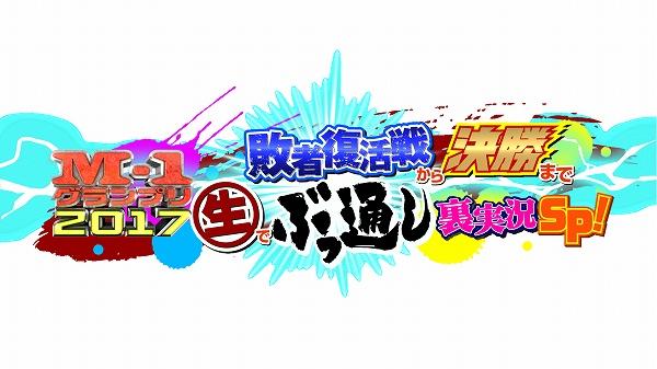 f:id:haranomachi:20171202173514j:plain