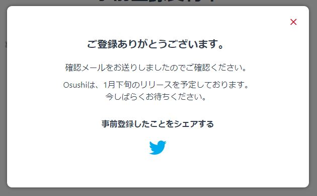 f:id:haranomachi:20180111145513j:plain