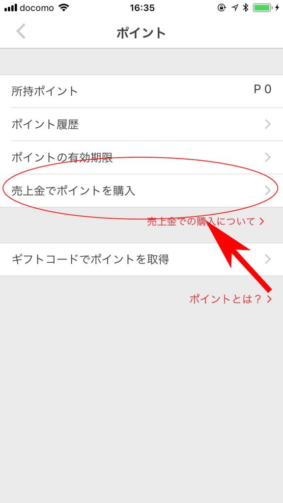 f:id:haranomachi:20180113172323j:plain