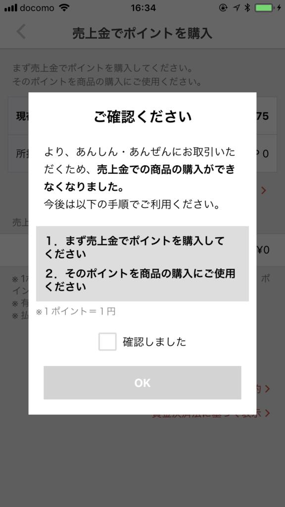 f:id:haranomachi:20180113172352p:plain