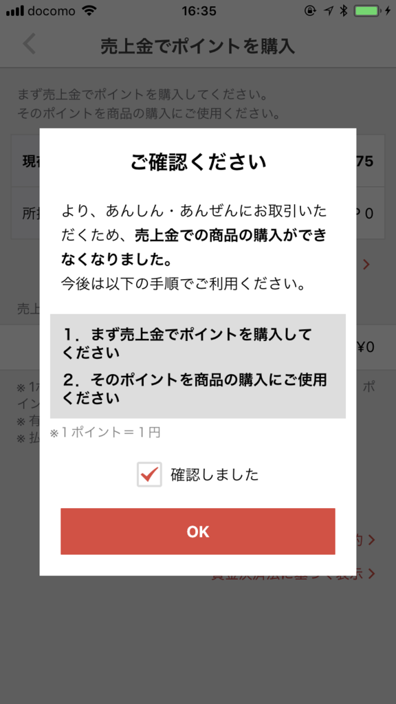 f:id:haranomachi:20180113172407p:plain