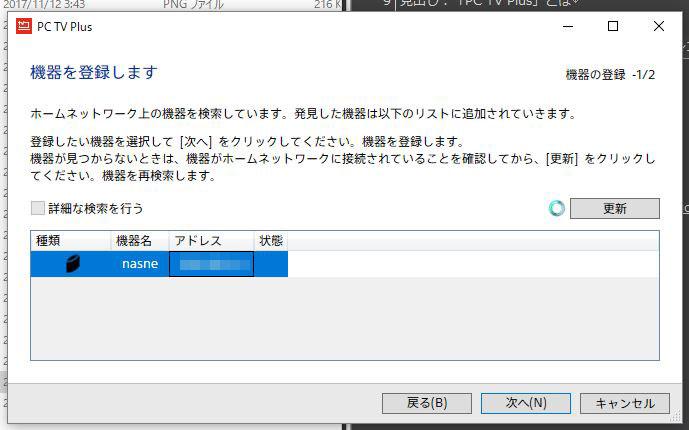 f:id:haranomachi:20180114172151j:plain