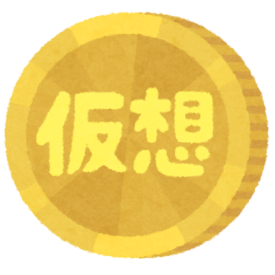 f:id:haranomachi:20180115111324p:plain
