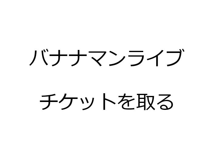 f:id:haranomachi:20180626164307j:plain