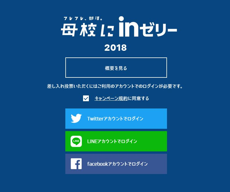 f:id:haranomachi:20180916152835j:plain