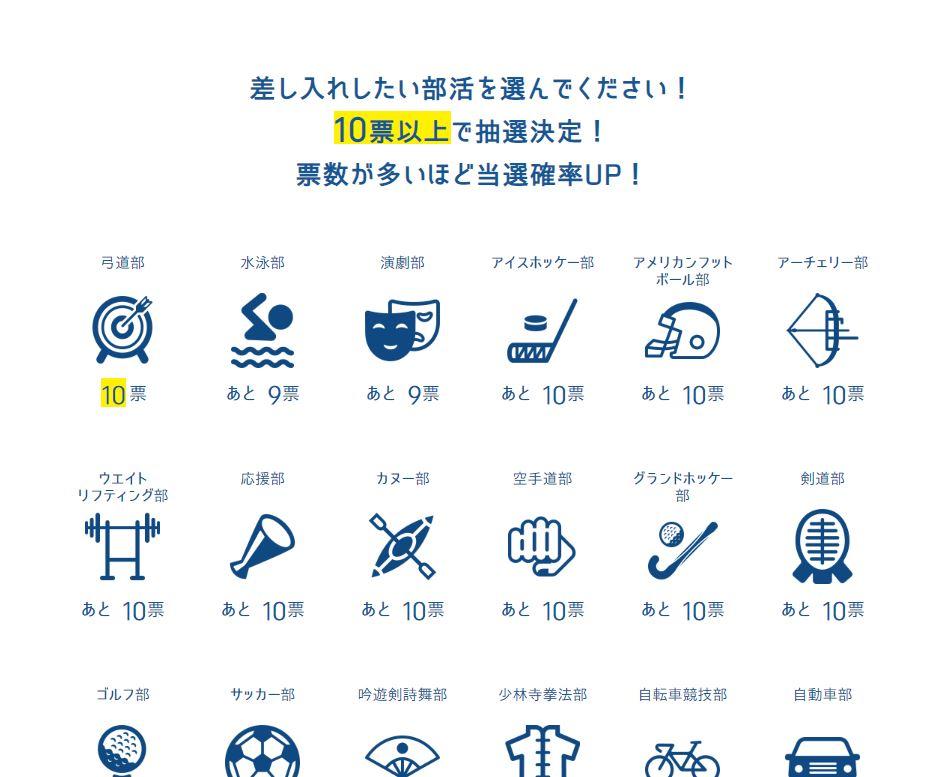 f:id:haranomachi:20180916153356j:plain